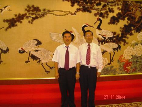 中加友谊2005年