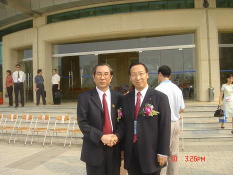 中加友谊2006年
