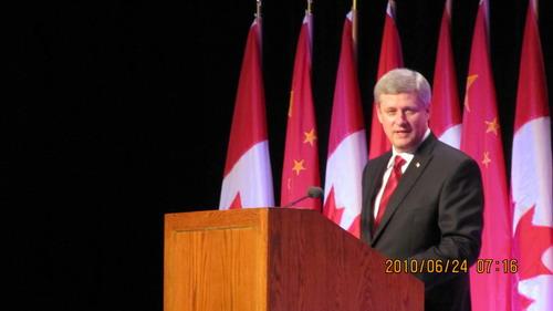 2010年6月24日加拿大总理哈珀年在大会上发言