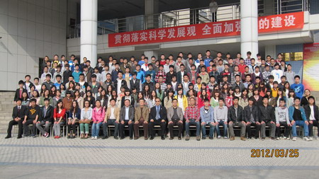 CFCIE与重庆邮电大学合作