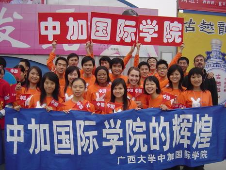 中加国际学院参加广西电视台的夺宝奇兵栏目获得冠军