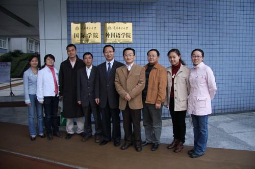 CFCIE与桂林师范大学合作